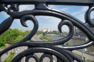 Moskau - Brücke