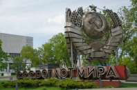 Moskau - Skulpturenpark 3